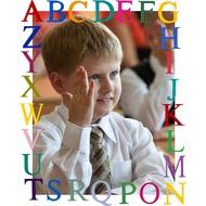 Необычная буквенная рамка изо латинского алфавита