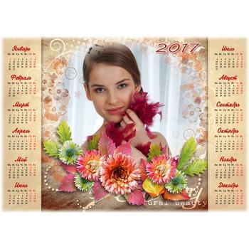 Посевной календарь на 20 июня