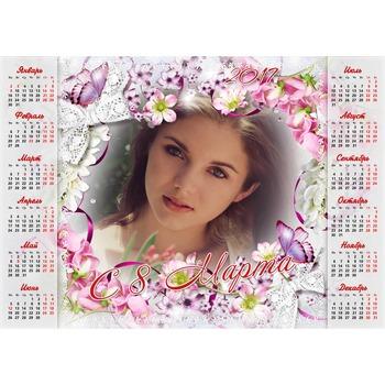 Весенний календарь на 2017 год с рамкой на 8 марта
