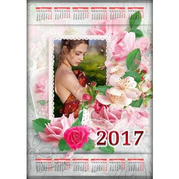 Календарь 2017 с фото и нежные цветы